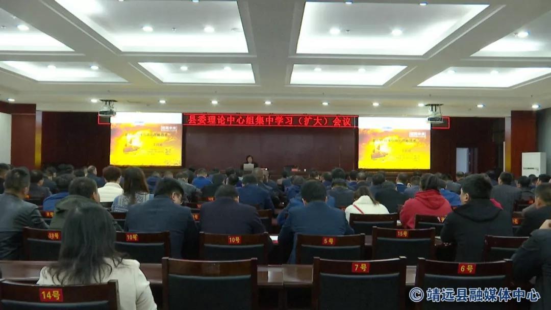 靖远县--关于县域招商的战略技巧
