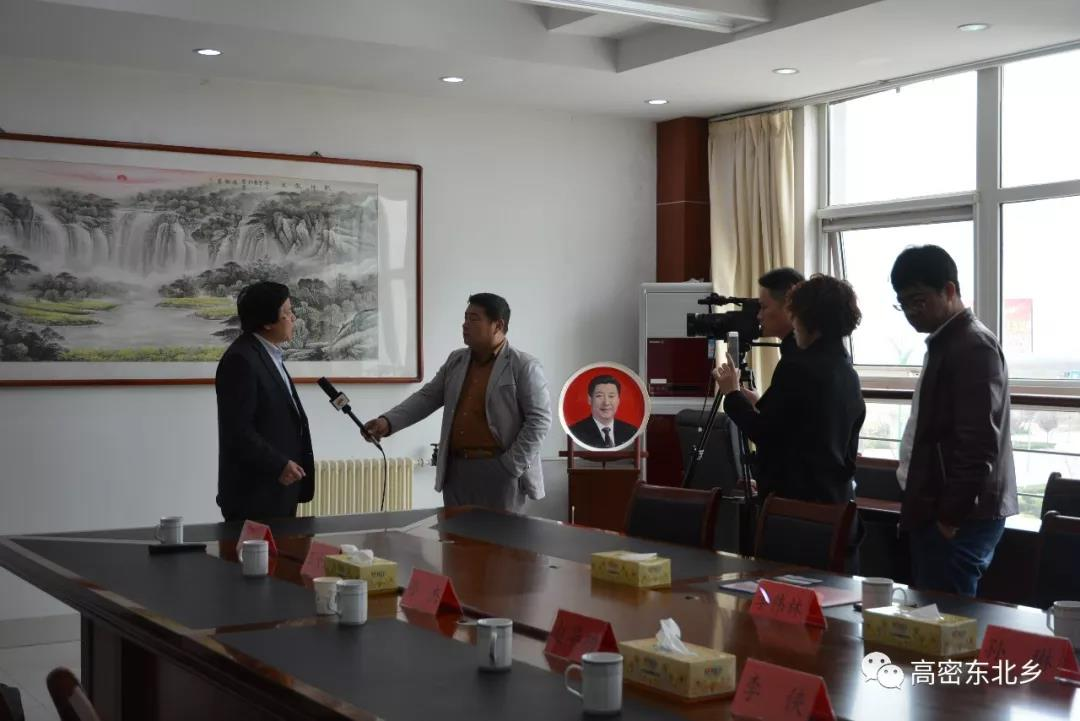 中国招商引资研究院李伟林院长到东北乡参观考察