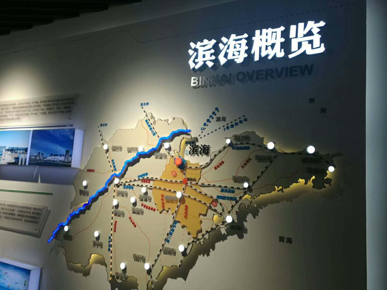 中商研智库考察之潍坊市滨海新区