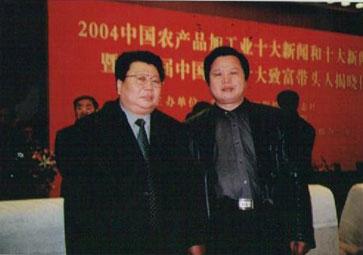 山东得利斯集团董事长郑和平