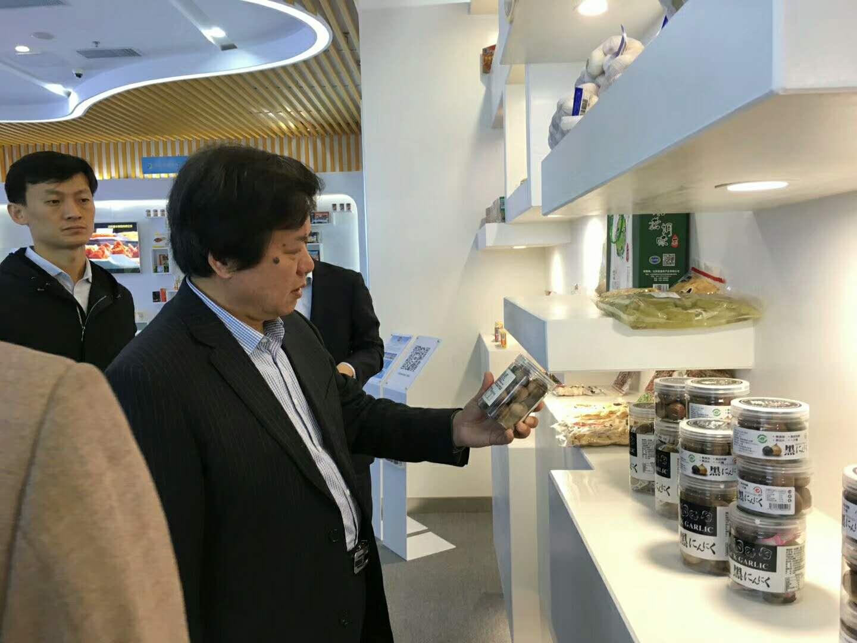 中商研智库在中国食品谷考察