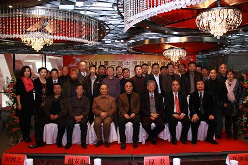2011第二届中国招商引资论坛剪影