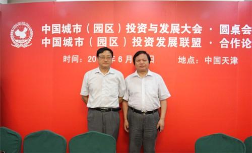 国家发改委国土开发与地区经济研究所所长肖金成