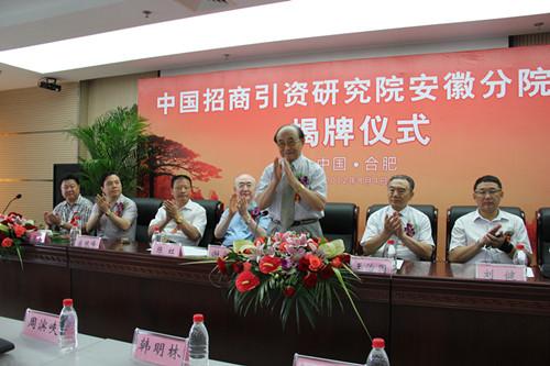 原九届全国人大常委、最高法院副院长、大法官谢安山